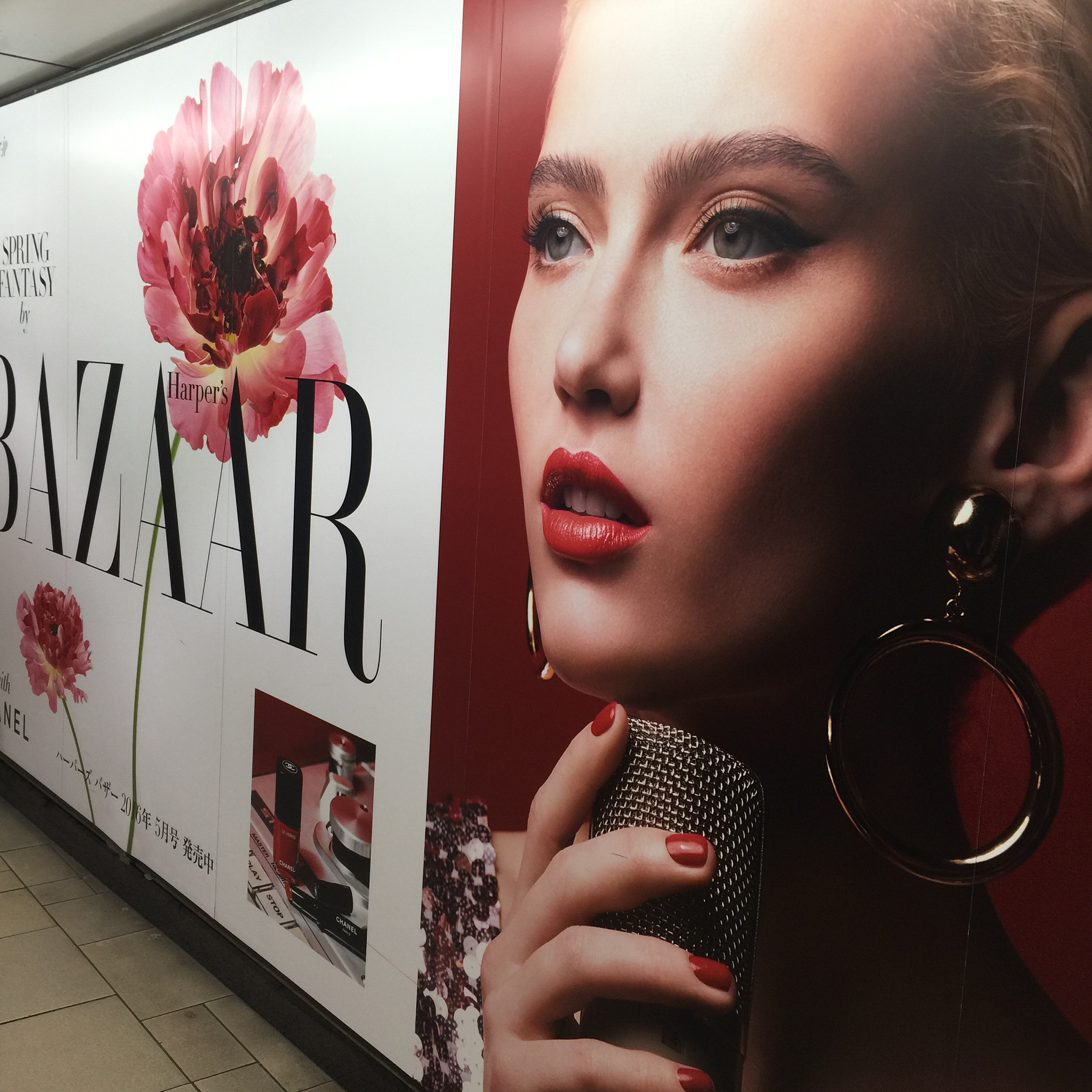 Omotesando station CHANEL and Harper's BAZAAR collabo ad